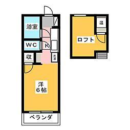 フラワーアネックス[1階]の間取り