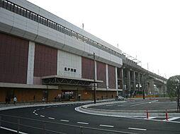 北戸田駅 80...