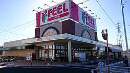 FEEL幸田店