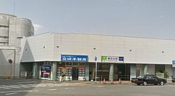 駅勝田台駅まで...