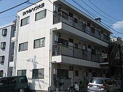舟戸駅 2.5万円