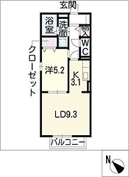 グランドールコート A棟[2階]の間取り