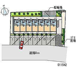 お花茶屋駅 1.3万円