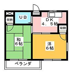 吉野ロイヤルパレス[4階]の間取り