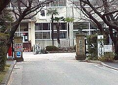 宝殿中学校(約1180m)