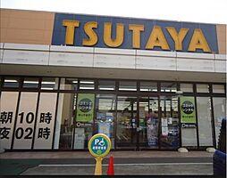 TSUTAYA...