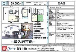 [一戸建] 埼玉県入間市宮寺 の賃貸【/】の外観