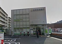 三井住友銀行高...