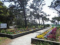 公園神奈川県立...