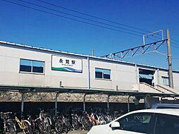 愛知環状鉄道線...