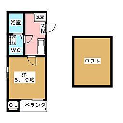 napio上小田井[2階]の間取り