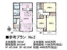 2号地 建物プラン例(間取図) 小平市上水南町2丁目