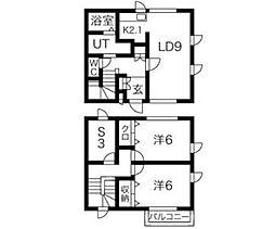 [テラスハウス] 神奈川県座間市相模が丘4丁目 の賃貸【/】の間取り