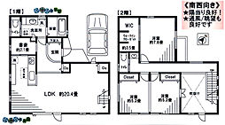 [一戸建] 神奈川県川崎市麻生区向原2丁目 の賃貸【/】の間取り