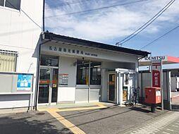 名古屋助光郵便...