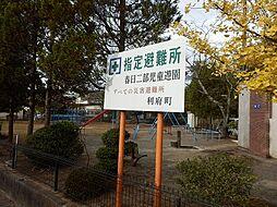 日二部児童公園...