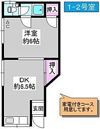アパート[1-2号室]の間取り