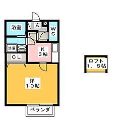 ケントパレスA[2階]の間取り