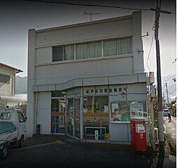 郵便局紀伊長田...