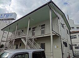 大阪府豊中市螢池西町2丁目の賃貸アパートの外観