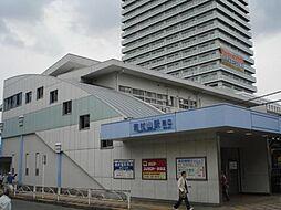 東村山駅までバ...