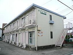 メゾンフジ 緑ヶ丘[102号室]の外観