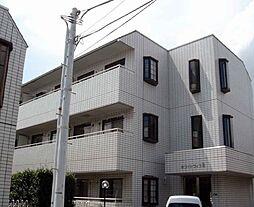 東京都練馬区関町東1丁目の賃貸マンションの外観