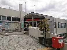 五條郵便局