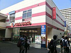 京王ストア高尾店 距離約2800m