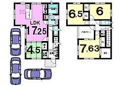 真菅駅まで徒歩4分の好立地駐車3台可能です。モデルルームもございますのでお気軽にお問合せ下さい。