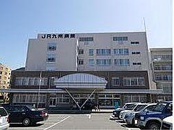 JR九州 JR...