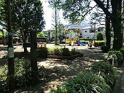 新町南公園