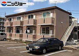 アポアール[2階]の外観