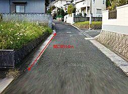 敷地と接道道路...