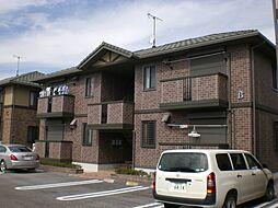 ウィルモア鶴B[2階]の外観