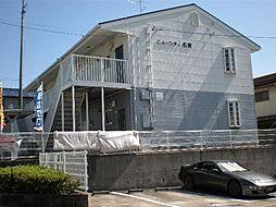 愛知県名古屋市名東区大針3丁目の賃貸アパートの外観