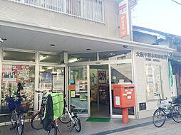 大阪平野本町郵...