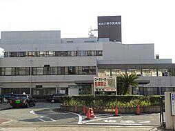 加古川東市民病...