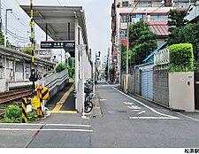 松原駅(現地まで560m)