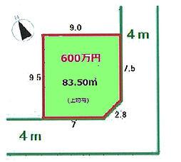 83.50平米