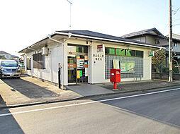 狭山北入曽郵便...