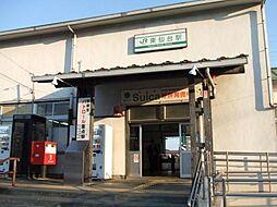 東仙台駅まで徒...