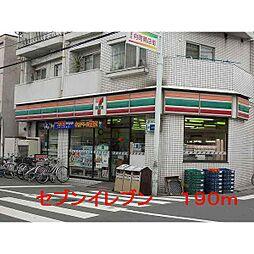 富士見1丁目マンション[4階]の外観