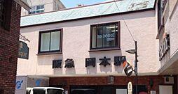 阪急神戸本線「...