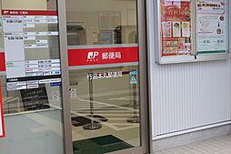 郵便局行田本丸...