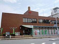 王寺郵便局