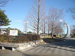 矢作公園 徒歩...
