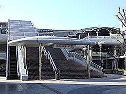 秦野駅まで13...