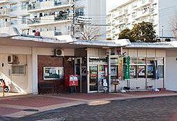 町田藤の台郵便...