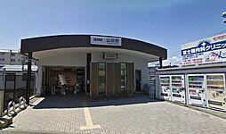 京王線「山田駅...